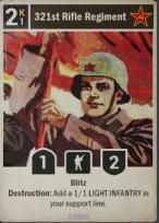 321st Rifle Regiment