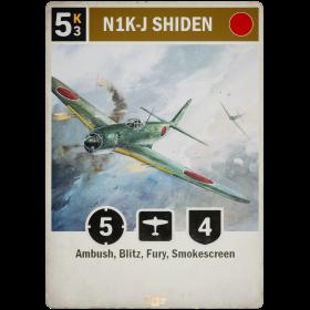 shiden