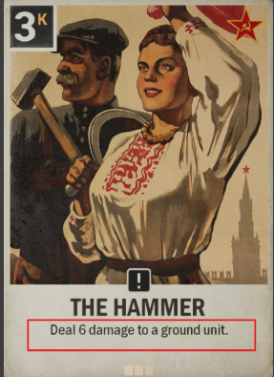 thehammernew